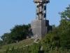 Seeparkturm